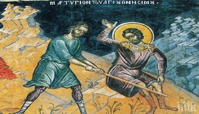 ПРАЗНИК: Спомняме си за един велик и свят мъж, който неуморно проповядвал християнството