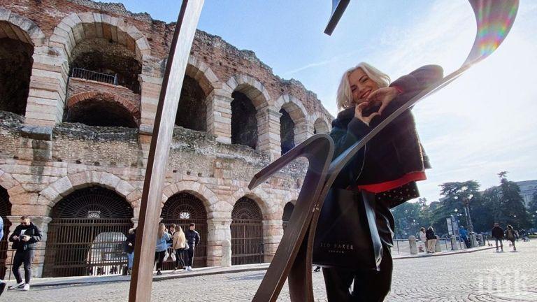 Поли Генова празнува рожден ден във Верона (СНИМКА)