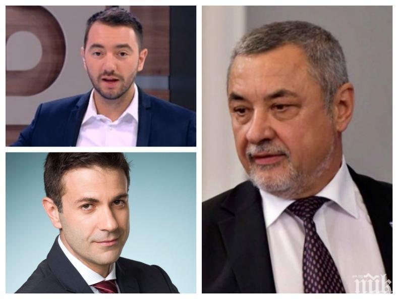 Валери Симеонов гневно: Венелин Петков и Хекимян си намериха безплатни адвокати в лицето на журналисти от БНТ?!