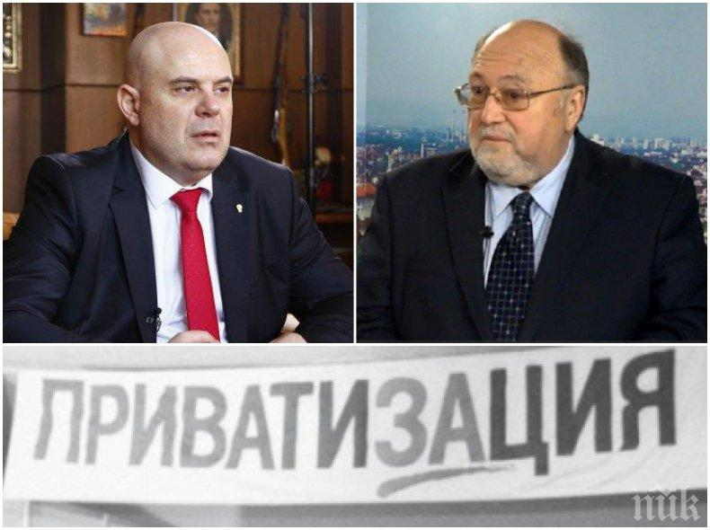 САМО В ПИК: Евродепутатът Александър Йорданов за проверката на приватизацията, наредена от Гешев: Близо 20 години отсъстваше реакция от институциите - време е за истината за този тъмен период