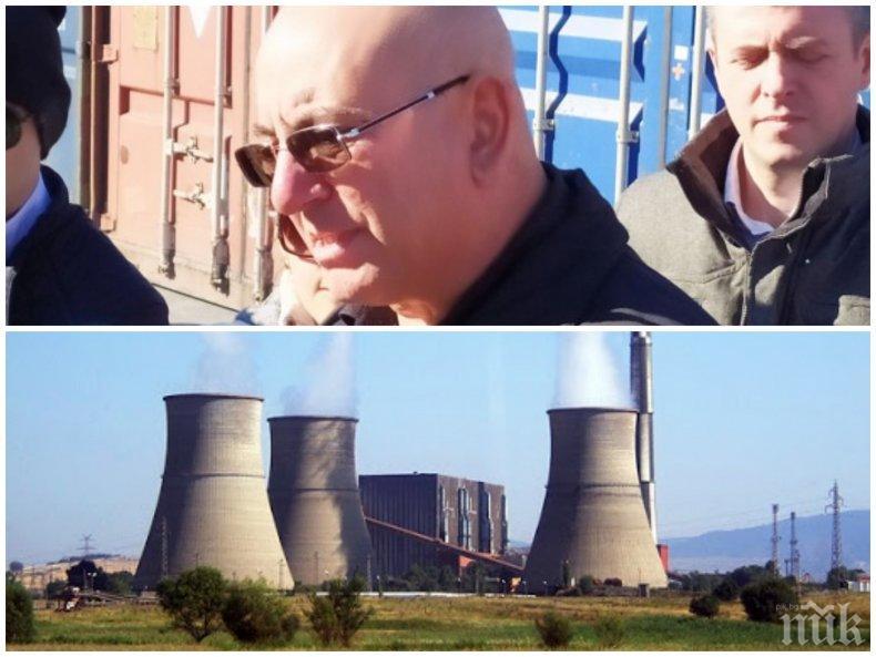 ХАОС В БОБОВ ДОЛ: Министърът на екологията Емил Димитров три часа стоял пред ТЕЦ-а, без да влезе - отказал поканата на директора за разговор
