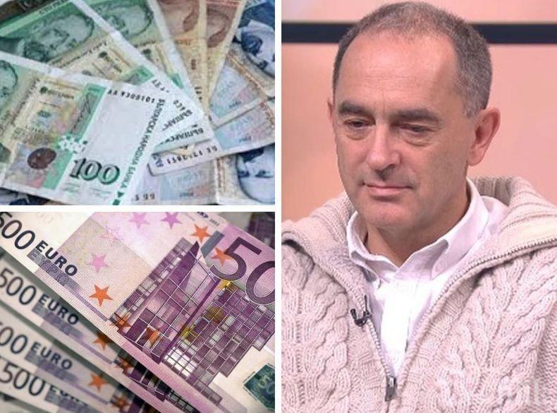 Финансистът Мартин Заимов: Ако еврото беше в обръщение у нас, обирите със сигурност щяха да са много повече