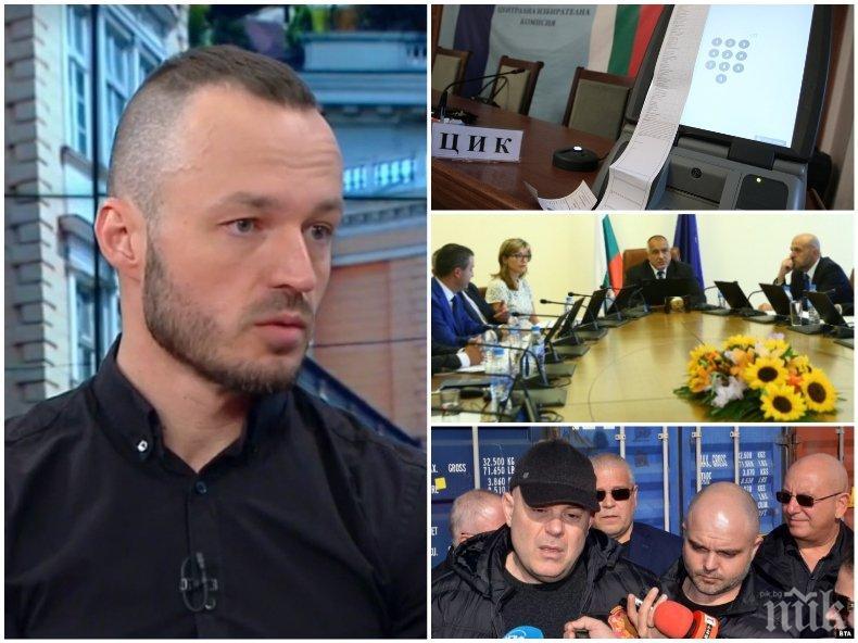 """ГОРЕЩИ ТЕМИ! Политологът Стойчо Стойчев разкри: Партиите правят """"тънки сметки"""" за машинното гласуване. Действията на главния прокурор Гешев върнаха доверието в институцията"""