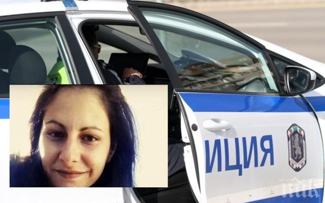 ИЗВЪНРЕДНО В ПИК: Фатален край за изчезналата Радинела! Откриха обесена майката на две деца, жертва на домашно насилие