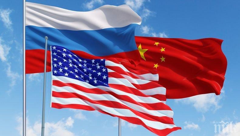 Глас от Канада: САЩ не са в състояние да се конкурират с Русия и Китай едновременно