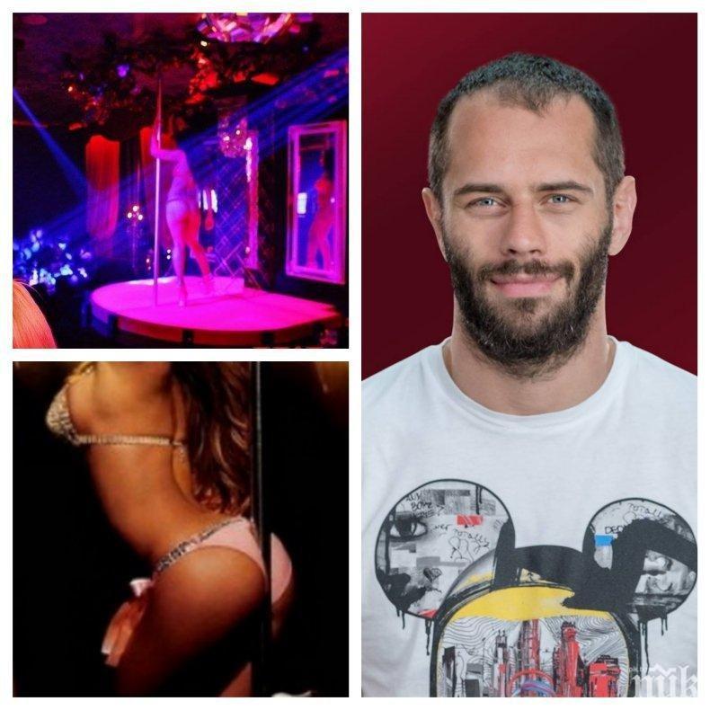 КРИМКА В РАЗВИТИЕ: MMA-боецът Деян Топалски отърва пандиза за сводническа банда, предлагала проститутки в столичен хотел