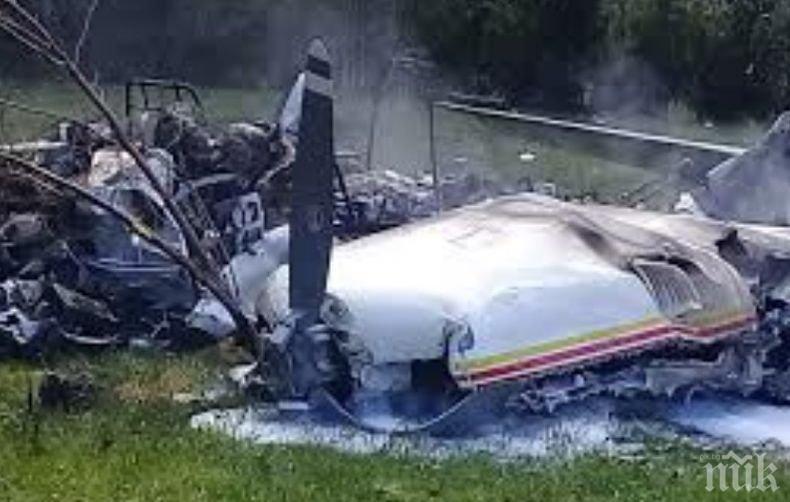 Четирима загинали при падането на двумоторен самолет в Колумбия (ВИДЕО)