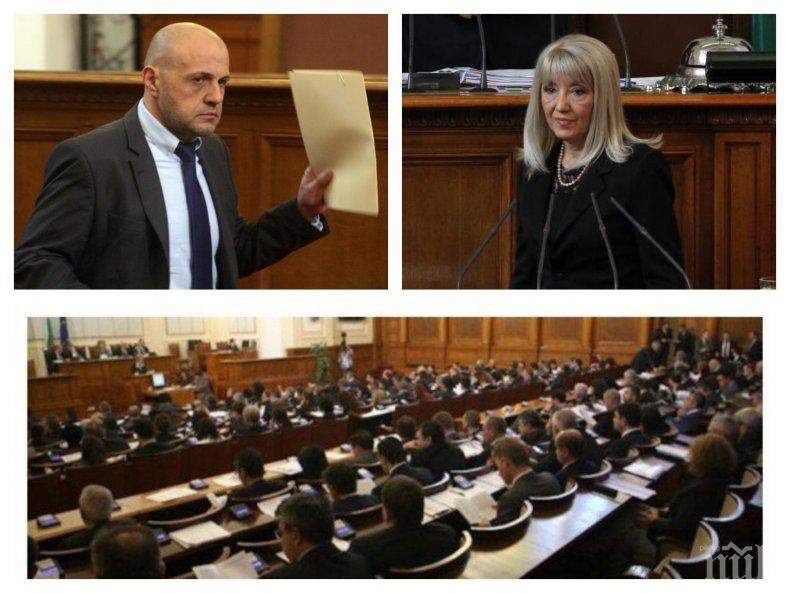 ИЗВЪНРЕДНО В ПИК TV! Вицепремиерът Томислав Дончев и четирима министри на килимчето пред депутатите - от БСП с нов опит за скандали и суматоха в залата (ОБНОВЕНА)