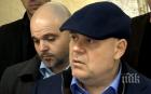 ПЪРВО В ПИК TV! Главният секретар на МВР с горещи подробности колко са арестуваните при акцията в Благоевград (ОБНОВЕНА)