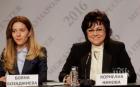 Ето кои са първите номинирани за стола на Корнелия Нинова в БСП