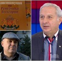 Огнян Герджиков: Харесвам тази активност на главния прокурор. Гешев е много мотивиран, амбициран да се усети борбата с престъпността и смятам, че ще успее