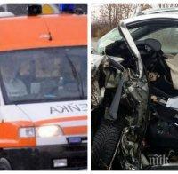 тежка катастрофа мокрен шофьор заби дърво загина