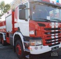 лъжлив сигнал подпалено заведение вдигна тревога пожарната русе