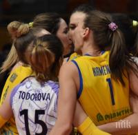 БРАВО: Марица с престижна победа в ШЛ по волейбол
