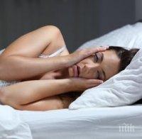 Лошият сън води до сърдечни проблеми