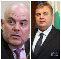 Каракачанов се отрече от себе си, вече не давал акъл на Гешев