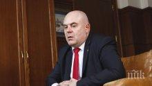 ПЪРВО В ПИК: Главният прокурор Иван Гешев нареди на КЕВР да провери незабавно водопроводната мрежа в цяла България