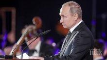 Путин доволен от борбата с тероризма