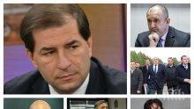САМО В ПИК TV: Борислав Цеков разкрива кроежите на Румен Радев за служебен кабинет и кой ще гърми от ревизията на приватизацията (ОБНОВЕНА)