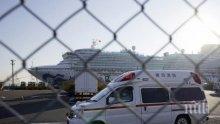 Евакуират гражданите на Южна Корея от круизния кораб в Япония с президентския самолет