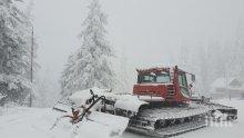 50 души блокирани в планински проход заради снежните бури в Норвегия