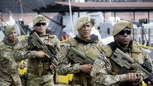 Удар: В Панама задържаха подводна лодка с над пет тона кокаин