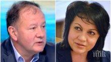 ЧЕРВЕНИ ИСКРИ: Михаил Миков няма да влиза в битката за лидер на БСП - социалистът се усъмни в успехите на Нинова