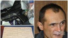 ПЪРВО В ПИК: Оръжия и оригинална бланка на МВР изскочиха от офиса на Васил Божков! Имал и две присъди от соц време (СНИМКИ)