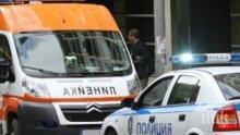 Кола блъсна пешеходец до подземен паркинг в Русе
