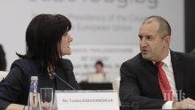 Шефката на парламента Цвета Караянчева избухна: Не е сериозно Радев да превръща един битов казус около съпругата му в тема на деня