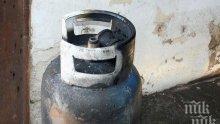Газова бутилка предизвика пожар в Бургас