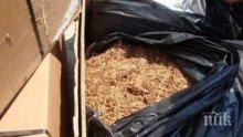 Заловиха контрабанден тютюн във Видин