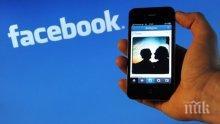 """""""Фейсбук"""" отложи пускането на приложението си за запознанства в Европа"""