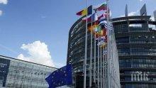 Европейските лидери ще дебатират многогодишната финансова рамка за периода 2021-2027