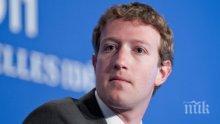 Марк Зукърбърг обсъди с еврокомисари регулацията на технологичните гиганти