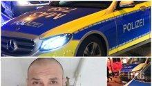 ИЗВЪНРЕДНО: Ето кой е застреляният българин в Германия (СНИМКИ)