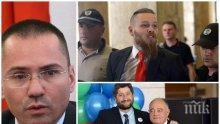 ПЪРВО В ПИК: Ангел Джамбазки с шокиращо разкритие - ДеБъ вкарва убиеца Полфрийман в европарламента