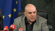 ПЪРВО В ПИК TV: Главният прокурор Иван Гешев и кметовете с първи думи след срещата: Има подаден сигнал за корупция срещу съдия (ВИДЕО/ОБНОВЕНА)