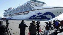 14 от евакуираните от лайнера Diamond Princess американци са заразени с коронавирус