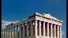 ЕС включи в преговорите за Брекзит искането на Гърция да върнат скулпторите от Партенона