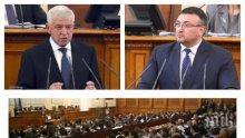 ИЗВЪНРЕДНО В ПИК TV: Кирил Ананиев и Младен Маринов информират депутатите за мерките срещу коронавируса (ОБНОВЕНА)