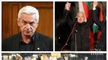 Волен Сидеров със сълзи на очи в най-разтърсващата си изповед пред ПИК TV: 19 февруари е най-тъжният ден за мен (ВИДЕО)