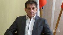 МЪЛНИЯ В ПИК: Областният координатор на ГЕРБ в Пловдив хвърли оставка
