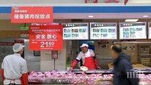 Мерки: Русия забрани вноса на месни продукти от Китай