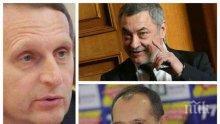 ОТВЕТЕН УДАР: Валери Симеонов отговори на говорителя на руското разузнаване
