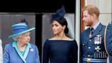 """Кралица Елизабет забрани на Хари и Меган да използват бранда """"Sussex Royal"""""""