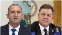 Ненчев към Радев: Г-н президент, позорите България!