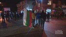 ОТ ПОСЛЕДНИТЕ МИНУТИ: Протестиращи в Нови Искър срещу винетките блокираха Околовръстното
