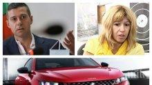 ЯКИ ХАРЧОВЕ: Новият шеф на БНР си купи скъпа кола с държавни пари, въпреки кризата - скандално избраният Балтаков яхнал нова лимузина от магазина