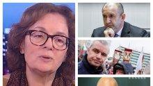 САМО В ПИК TV: Доц. Румяна Коларова: Румен Радев е заплаха за България! Той обърна БСП от европейския й път и иска да го направи и с държавата (ВИДЕО/ОБНОВЕНА)